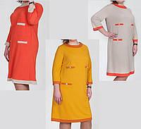 Платье для беременных и кормящих. Деловое платье для беременных и кормящих мам. Для будущих мам