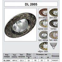Спот Lemanso DL2005 титан-хром MR16