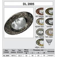 Спот Lemanso DL2005 хром-золото