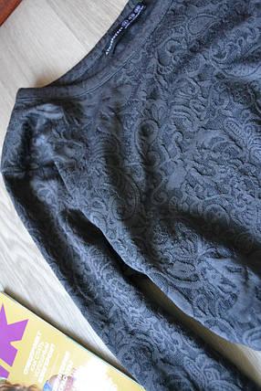 Фактурное облегающее платье Atmosphere, фото 2