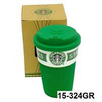 """Зеленый термостакан (термокружка, чашка) """"Starbucks"""" 380 мл с крышкой поилкой"""