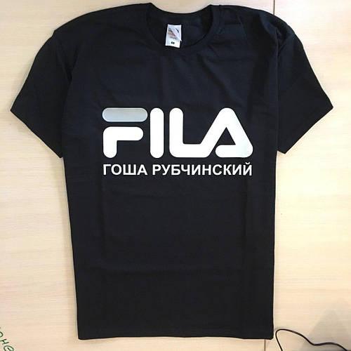 Гоша Рубчинский - FILA / футболка