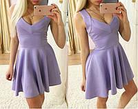 Стильное летнее платье из дайвинга
