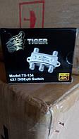 TS154 Tiger DiseqC switch АКЦИЯ спешите