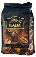Кофе в зернах Віденська кава Еспрессо 0,5 кг