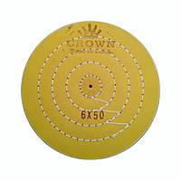 Круг полировальный муслиновый желтый d-150 мм. 50 слоев