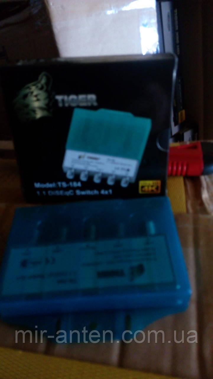 TS184 Tiger DiseqC switch prot 1,1