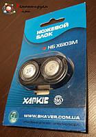 Ножевой блок для электробритвы Харьков 6101, 6102, 6103, 6104, 6105, 6601, 6603, 6604, 6303, 6302, 6301