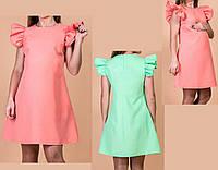 Платье для беременных. Летнее платье для беременных. Для будущих мам