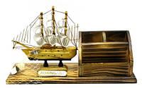 Парусник с подставкой под ручки и визитки (25,5х8х13,5 см)