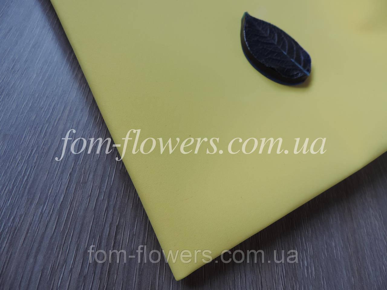 Фоамиран Иранский Желтый, 60х70 см