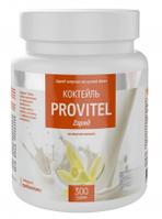 """Коктейль """"Провитель Заряд""""- Витаминизированный коктейль для эффективного снижения массы тела"""