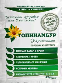 Порошок топінамбура 50 гр