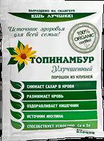 Порошок из клубней топинамбура  50 гр