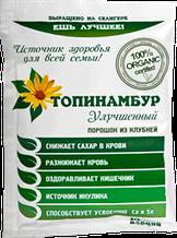 Порошок из топинамбура  50 гр