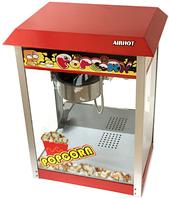 Аппарат для приготовления поп-корна AIRHOT РОР-6