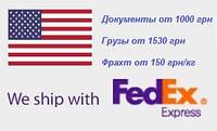 Доставка документов и грузов в США. We ship with FedEx!