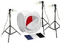 Набор для предметной съемки 1200W / палатка 120 см
