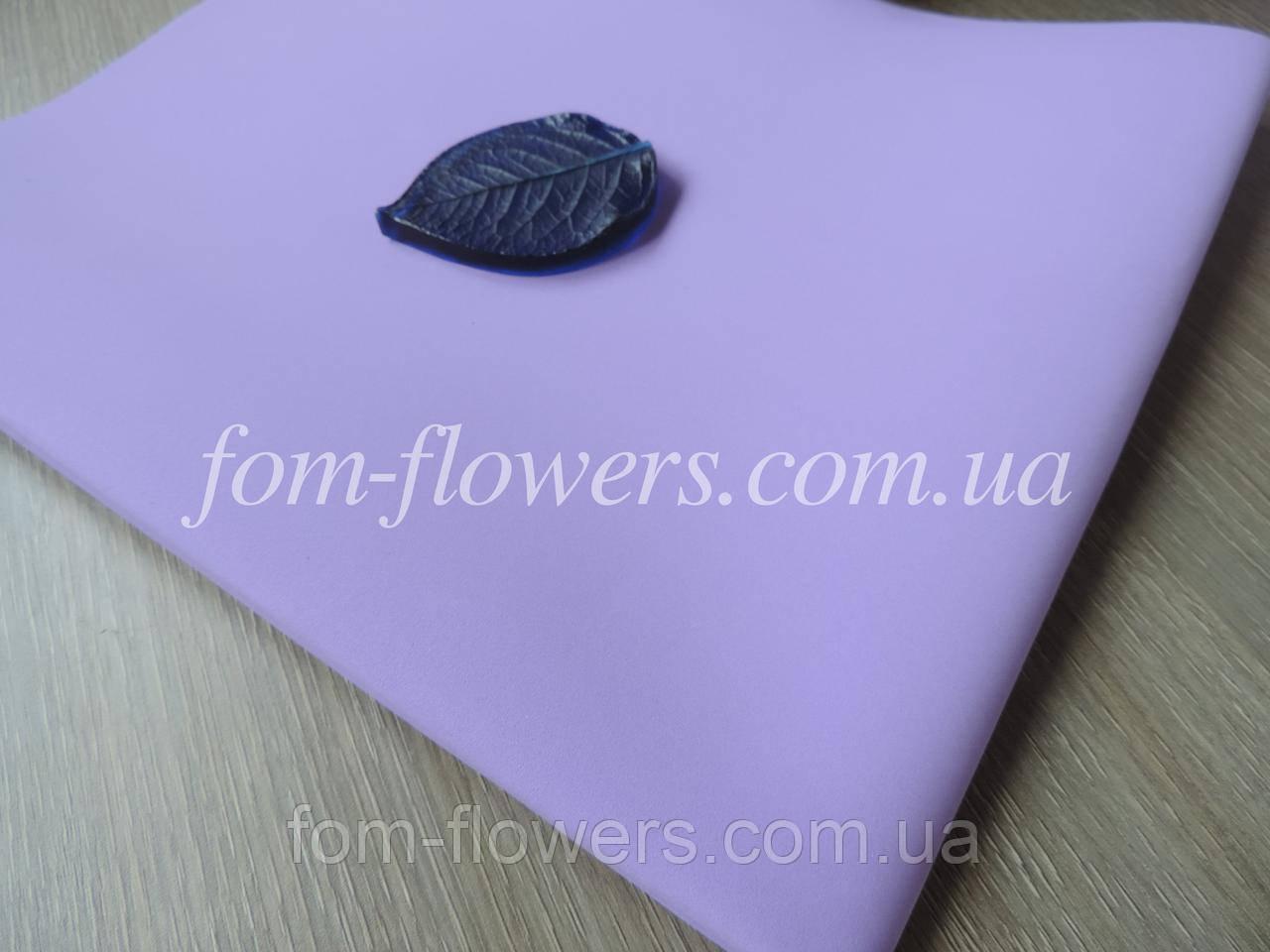 Фоамиран Иранский Сиреневый, 60х70 см