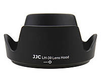 Бленда Nikon HB-39