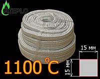 Термоизоляционный шнур   «Керамический шнур». Уплотнитель дверцы котла (+1100°С) 15х15 мм