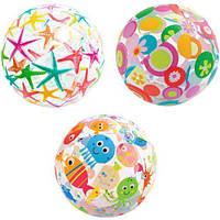 Надувной мяч Intex 59040 для игры на воде, 51 см
