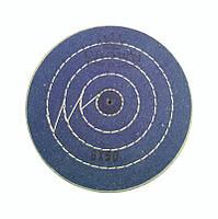 Круг полировальный муслиновый синий d-150 мм. 50 слоев