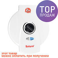 Вафельница SATURN ST-EC0153 / кухонный прибор