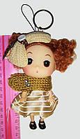 Кукла - брелок на сумку