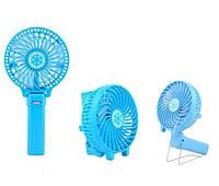 Вентилятор ручной аккумуляторный Rechargeable