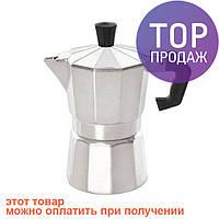 Кофеварка гейзерная MH-0637