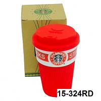 """Красный термостакан (термокружка, чашка) """"Starbucks"""" 9х13 см с крышкой поилкой"""