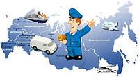 Пересылка ,компании по перевозке ,условия и тарифы пересылки .