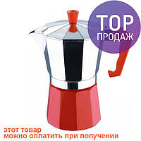 Кофеварка гейзерная 300мл Blaumann BL-1564