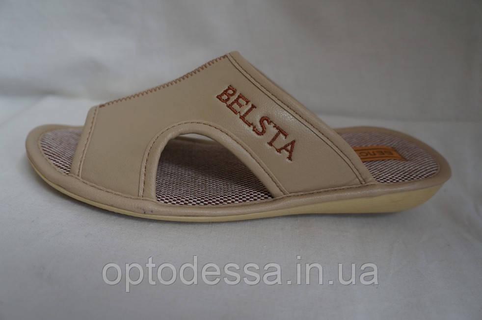 Тапочки женские Белста