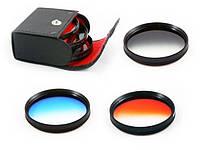 Набор Half-фильтров 72 мм