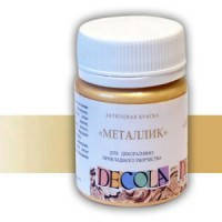 Краска акриловая Decola золото сусальное метал., 20 мл, ЗХК