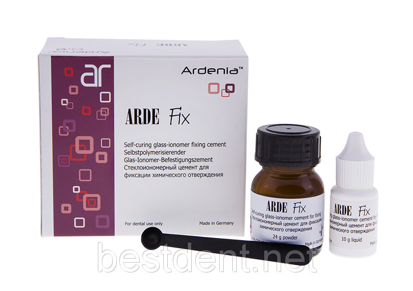 Arde Fix (Арде Фикс)