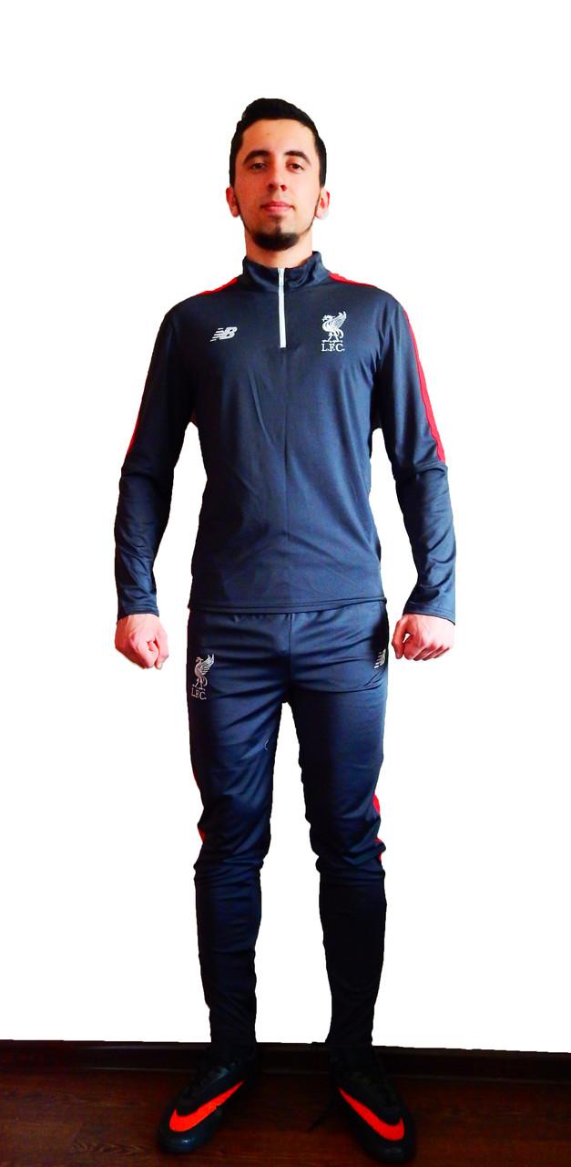 Спортивный костюм Ливерпуль (New Balance), цена 1 340 грн., купить в ... 5dad1fba8bc