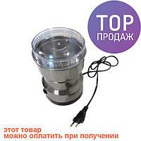 Кофемолка Domotec MS-1206 150W/прибор для приготовления кофе