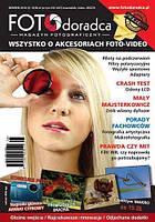 """Журнал """"Фото советник"""" № 1 / 2010"""