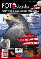"""Журнал """"Фото советник"""" № 2 / 2010"""