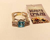 Кольцо б/у, белое золото 585,с камнем, женское.