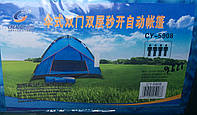Палатка туристическая 210x210x140 CY-5908