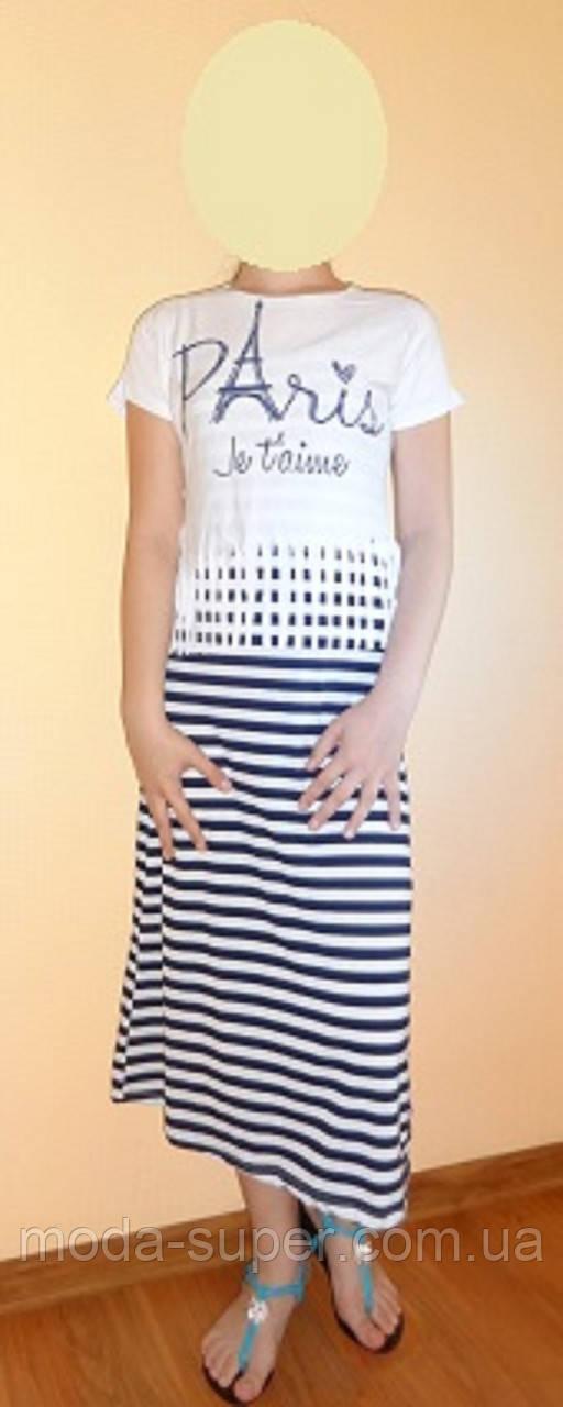 Платье с белой накидкой Париж