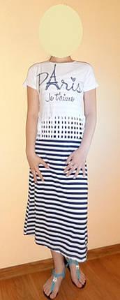 Платье с белой накидкой Париж, фото 2