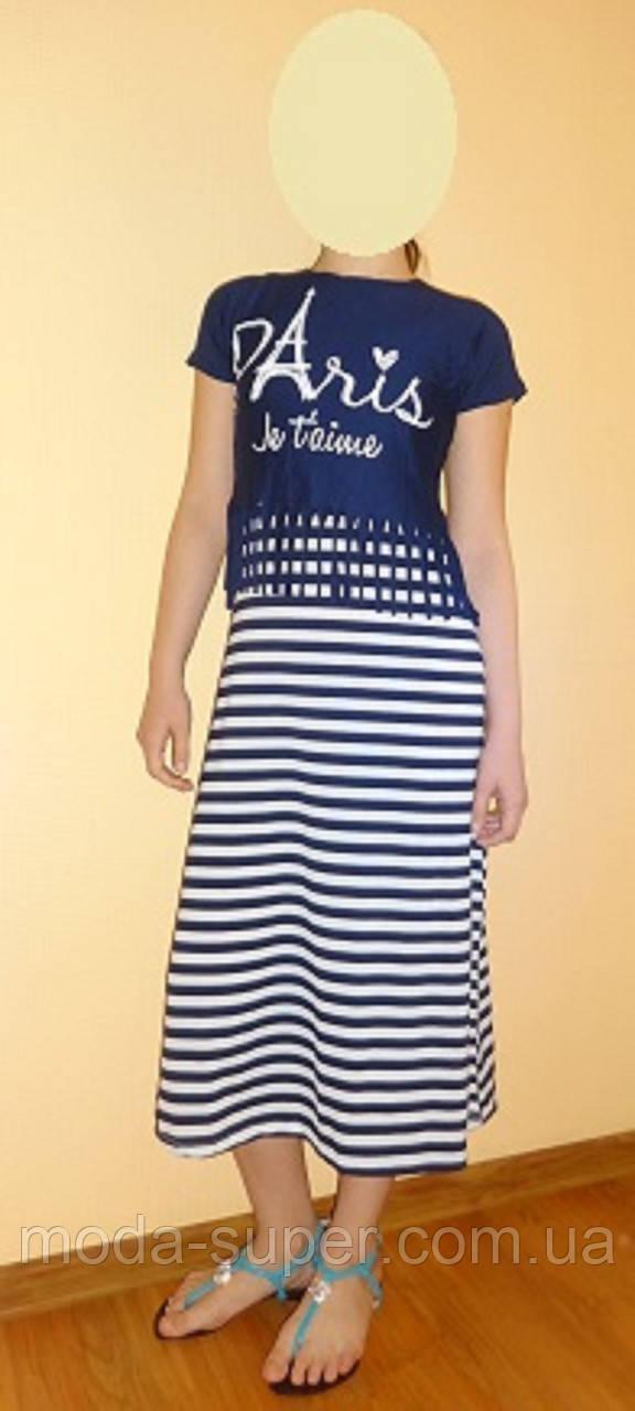 Платье с синей накидкой Париж