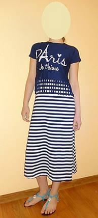 Платье с синей накидкой Париж, фото 2