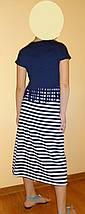 Платье с синей накидкой Париж, фото 3