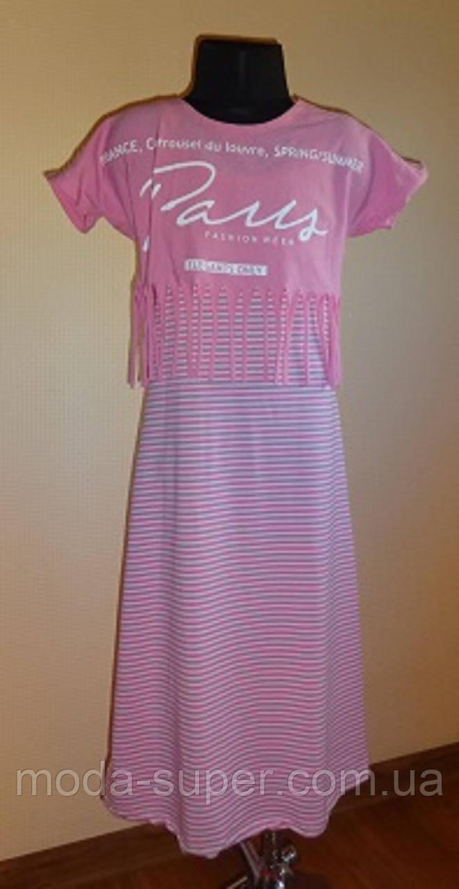 Платье с розовой накидкой Париж